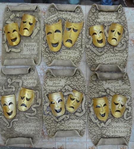 маски для победителей в номинациях